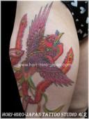 Tatuaje De Un Ave F Nix En El Muslo