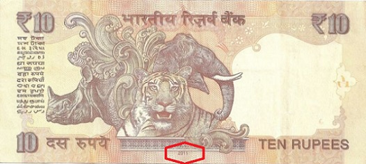 10 Rs. Note