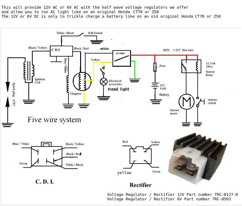 49 cc 5 wire diagram
