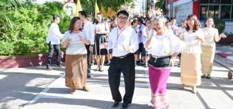 วันอังคารที่ 19 กันยายน 2560 ณ หอประชุมโรงเรียนธัญบุรี