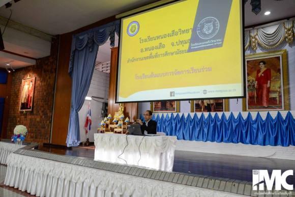 นิเทศ ติดตาม โครงการโรงเรียนแกนนำนักเรียนเรียนรวม ปีงบประมาณ 2560 สำนักงานเขตพื้นที่การศึกษามัธยมศึกษาเขต 4 ณ หอประชุมโรงเรียนธัญบุรี