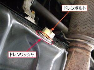 車 エンジンオイル 交換 方法 時期、3