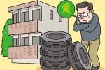 タイヤの保管方法は?サービスの料金は?カバーやラックがおすすめ?