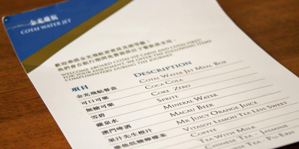 Hong Kong Trip Report Pre-Disneyland - Macau TDR Explorer