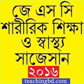 Sharirik shikkha O Shasto Suggestion and Question Patterns of JSC Examination 2016