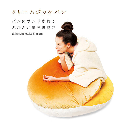 Japan-s-Bread-Beds-2