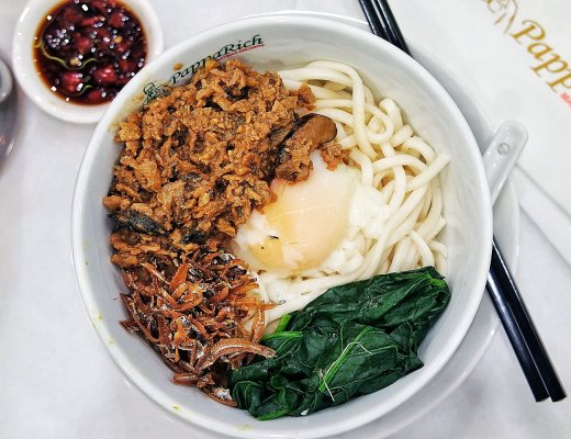 Chicken Ban Mian from PappaRich Macquarie Centre