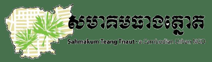 cropped-STT-Logo_tran_vs1.png