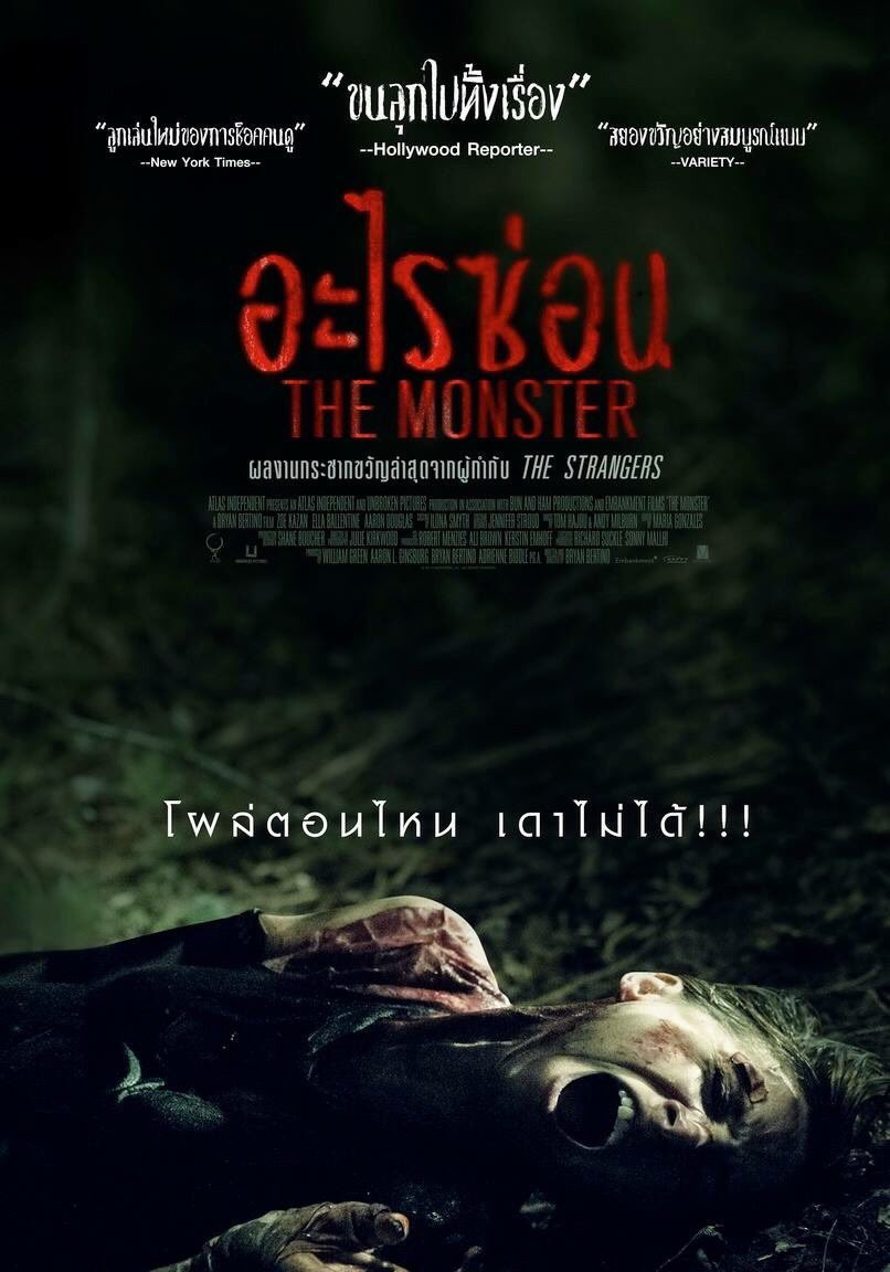 The Monster Película Completa HD 720p [MEGA] [LATINO] 2016