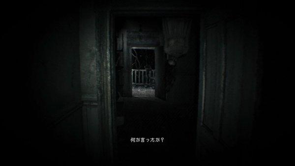 幽霊の場所 入り口はいってすぐ バイオハザード7