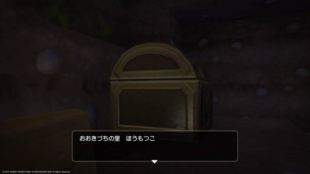 おおきづちの宝物庫 ドラゴンクエストビルダーズ DQB
