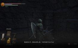 イルシールの地下牢 呪術師 ダークソウル3