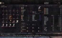 羽の騎士の斧槍 ダークソウル3