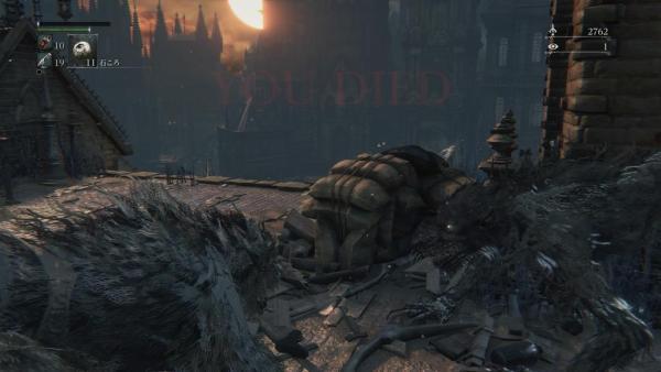 でかい犬 ブラッドボーン Bloodborne