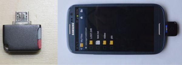 live with internal 16 gb storage