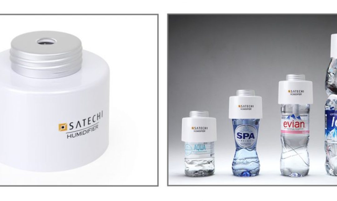 Satechi USB Portable Humidifier Attaches to Most Water Bottles to  Increase Moisture in Hotel Rooms, Cars, Homes and More