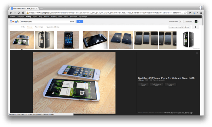 New Google Image Search 2013