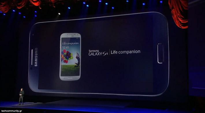 Samsung Galaxy S4 | Life Companion