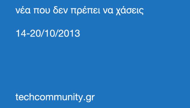 TCWeeklyNews_20102013