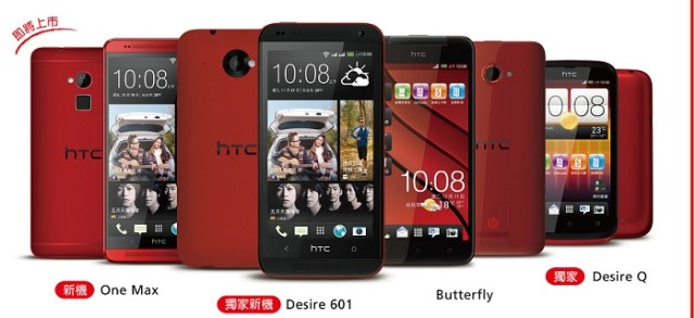 Red HTC One Max leak
