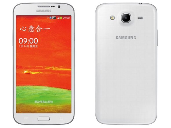 Samsung Galaxy Mega Plus