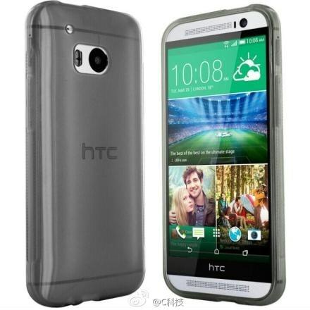 HTC One M8 mini leak
