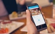 HTC RE app