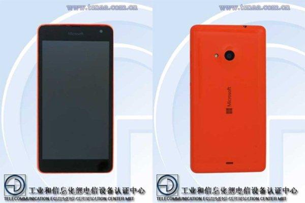 Microsoft Lumia smartphone leaked