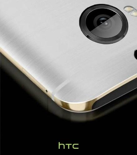HTC April Event invitation