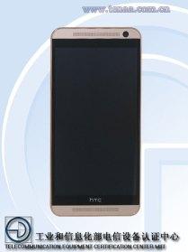 HTC One E9 leak