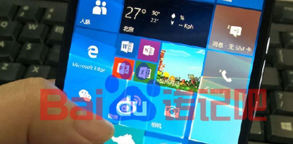 Microsoft Lumia 950 XL leak 2