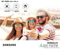 Samsung Galaxy A9 leak (3)