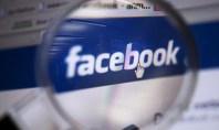 Το Facebook ενισχύει τη μοναξιά