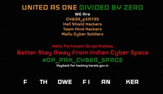 Pakistani Websites Hacked
