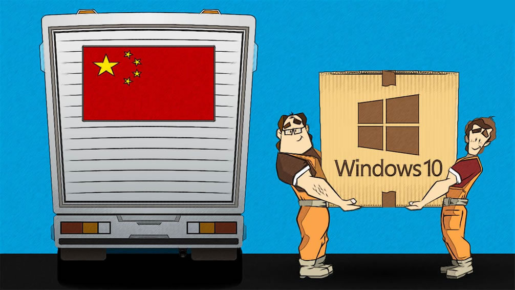 Microsoft Joint Hands with a Chinese Partner to Accelerate Adoption of the Windows 10 Operating System
