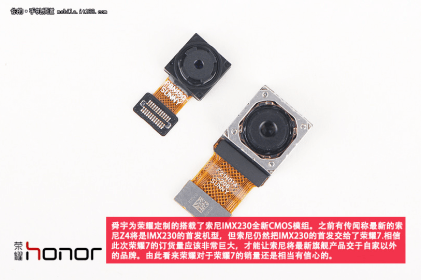 The-Huawei-Honor-7-is-torn-apart (11)