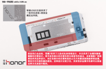 The-Huawei-Honor-7-is-torn-apart (3)