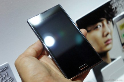 LG boasts about Optimus G, having world's best camera