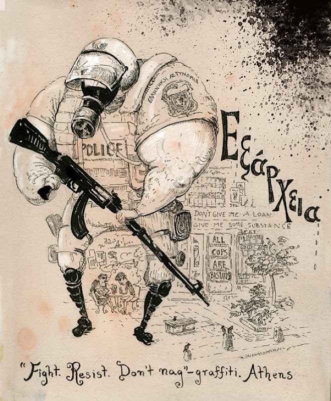 police_small