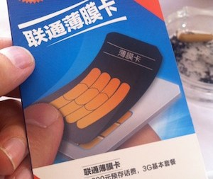 film-sticker-card