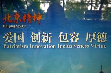Beijing-Spirit-1024x657