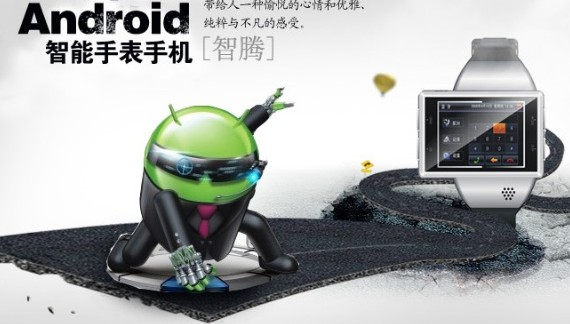 Androidsmartwatch