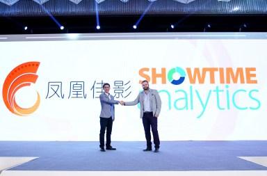 showtime-analytics