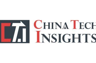 china-tech-insights-logo