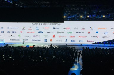 Baidu Apollo partners