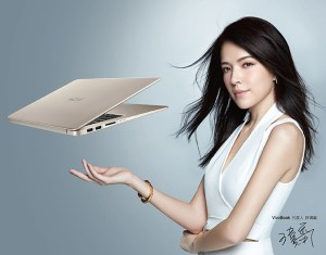 An advertisement for Asus laptop (Image credit: Asus)