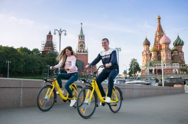 ofo in Moscow 02