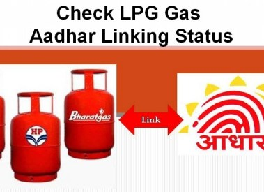 How to check LPG Aadhaar Card Linking Status with Bank for Gas Subsidy