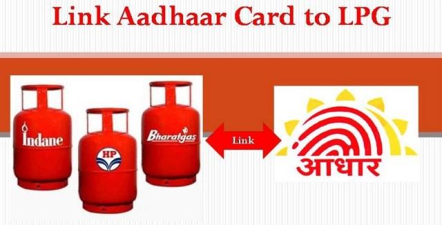 aadhar gas linkage for subsidary