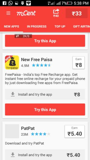 mcent app download